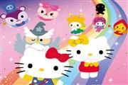 Hello Kitty Gizli Harfler bulma oyunu oyna, sevimli kedicik hello kitty ve ar...