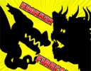 Mutant Savaşı